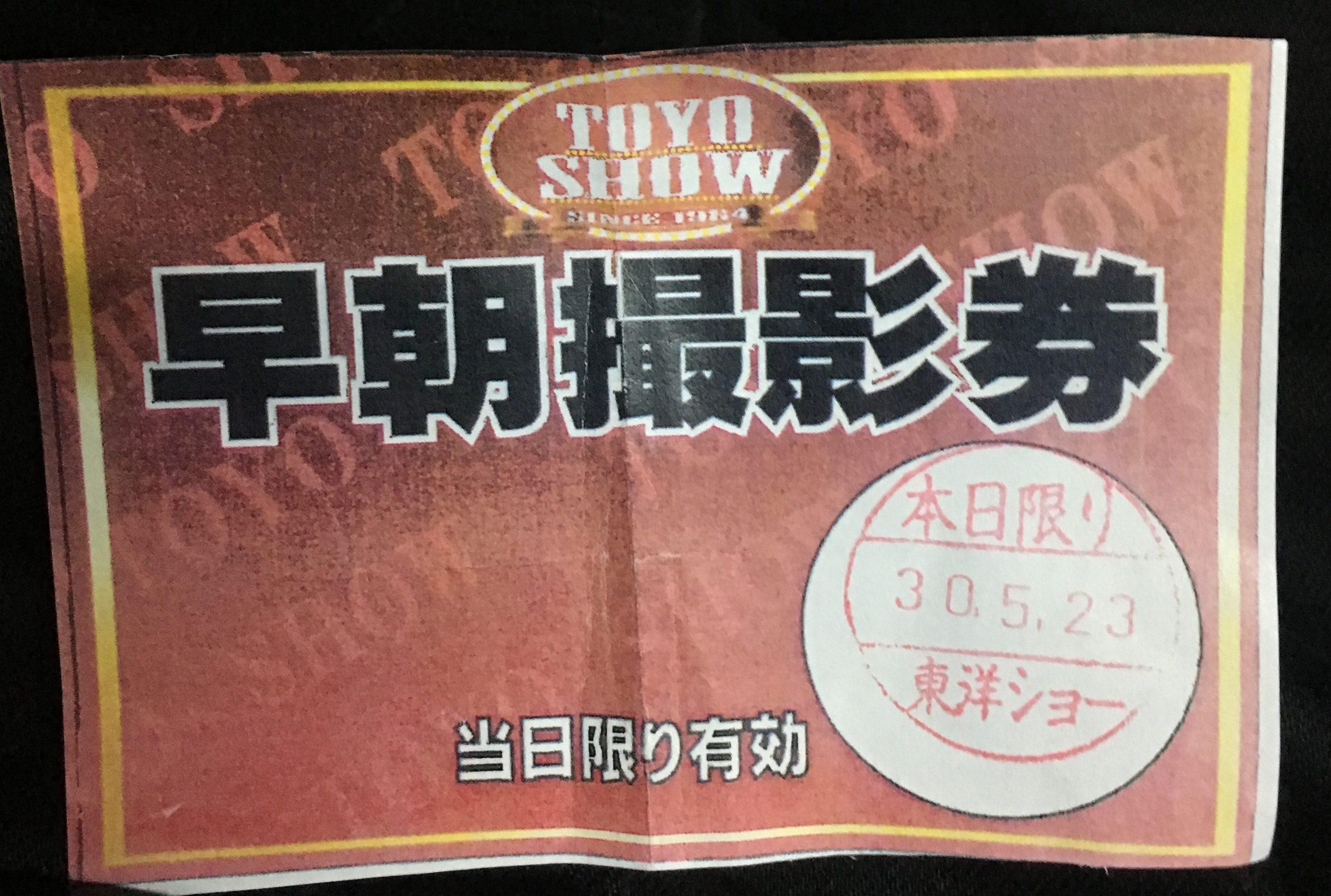 ストリップの聖地!大阪は東洋ショー劇場に潜入!